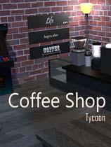咖啡店大亨 绿色版