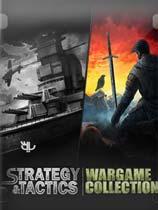 战略与战术:战争游戏合集 绿色版