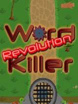 单词杀手:革命 绿色版