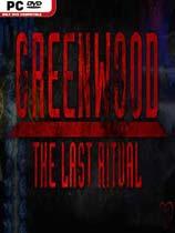 格林伍德的最终仪式 光盘版