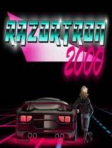 Razortron 2000 绿色版
