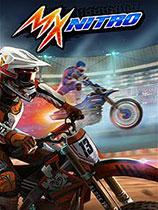 MX摩托越野赛...