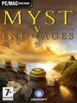 神秘岛5:时代终结 光盘版
