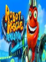 机器人救援:革命 绿色版