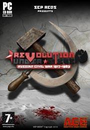 革命围城黄金版...