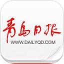 青岛日报 v1.0.5