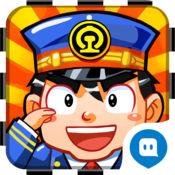 中华铁路v1.0.22