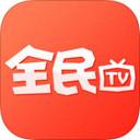 全民TV v1.4