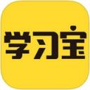 学习宝iPad版 v3.3.8