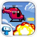 战争游戏iPad版...