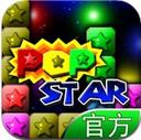 消灭星星iPad版V3.3.3