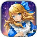 爱丽丝快跑iPad版 V2.40