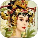 艳唐争龙之一昭天下iPad版 V1.9