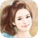 入司iPad版V1.10