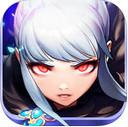 剑魂之刃iPad版 V2.5.2
