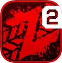 僵尸高速公路2iPad版V1.2