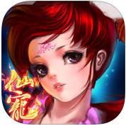仙宠炫斗iPad版V0.0.11