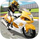 超级摩托竞速iPad版 V1.0