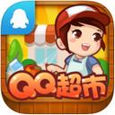 QQ超市iPad版 V1.0.8