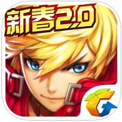 天天来战iPad版V1.2.9