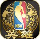 NBA英雄iPad版...