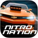 氮气赛车iPad版V1.0.1