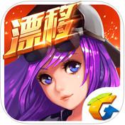 天天飞车iPad版V2.1.3.45