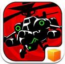 炼狱直升机iPad...