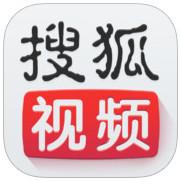 搜狐视频 v5.5
