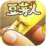 豆芽人iPad版 V2.1.8