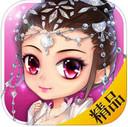 宫廷Q传iPad版 V1.3.9