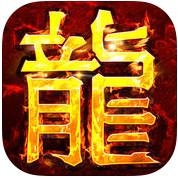 烈焰遮天iPad版 V0.4.6