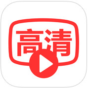 高清影视iPad版