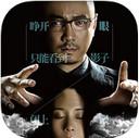 催眠大师iPad版V1.5