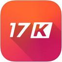 17K小说网iPad版...