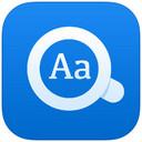 欧路词典iPad版...