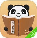 91熊猫看书iPad...