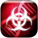 瘟疫公司iPad版...