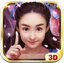 花千骨iPad版 V1.0.4