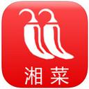 湘菜菜谱大全iPad版