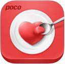 为爱下厨iPad版