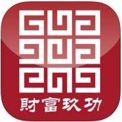德邦证券财富玖功iPad版