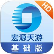 申万宏源天游基础版iPad版