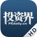 投资界iPad版V2.0