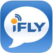 讯飞输入法iPad版 V1.0.1113
