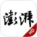 澎湃新闻 v1.7.4