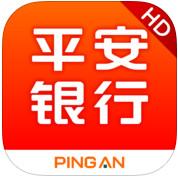 平安口袋银行iPad版 V2.0.3
