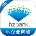 杭州银行iPad版 V1.0.1