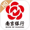 南京银行iPad版 V3.0