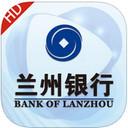 兰州银行iPad版 V3.0